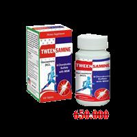 Glucosamine Tweensamine USA